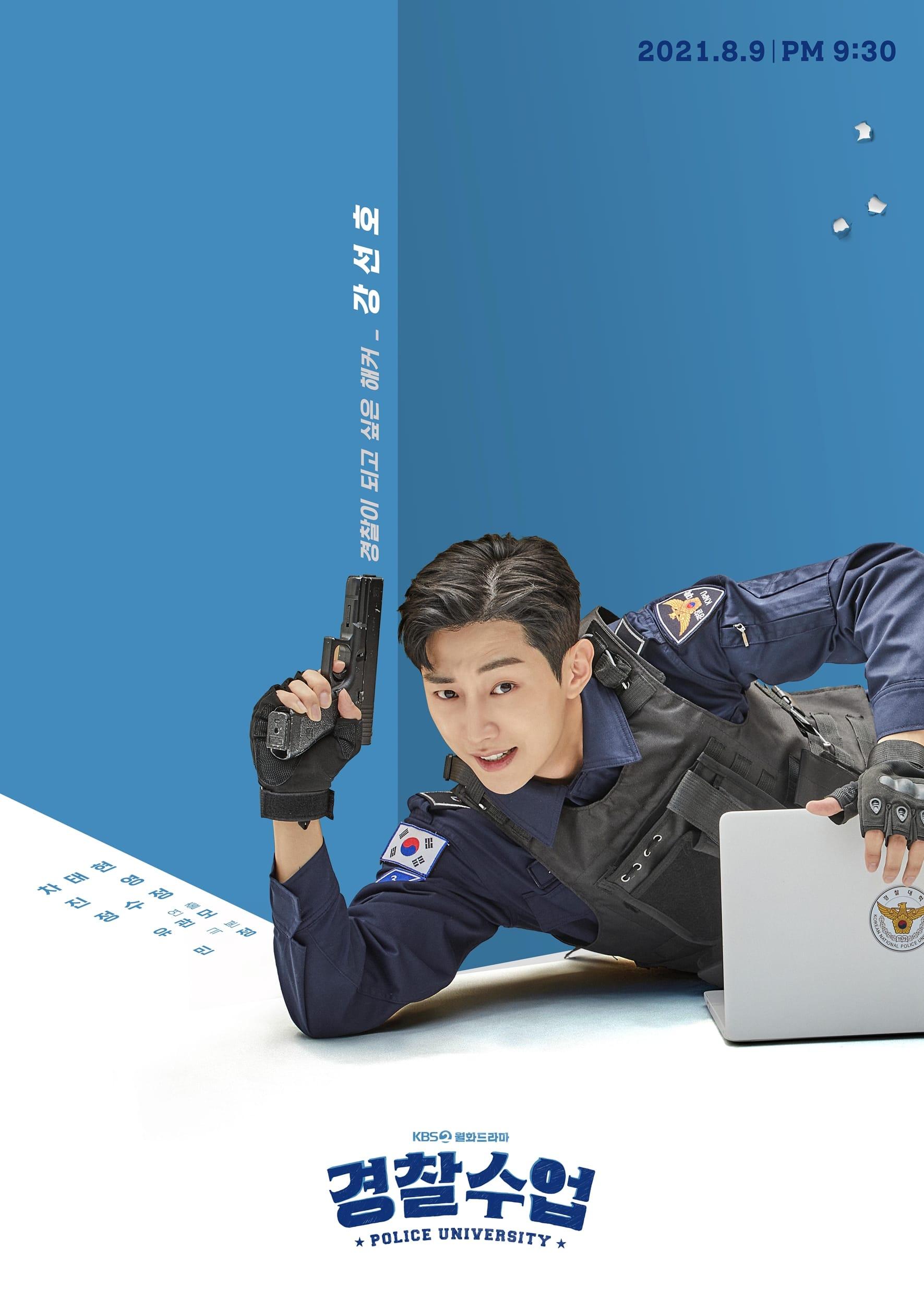 b1a4 jinyoung