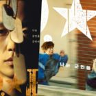 """Watch: Jung Hae In Sets Out On Wild Adventure In Exciting Trailer And Posters For """"D.P."""""""