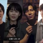 """Watch: """"Voice 4"""" Cast Picks Favorite Scenes And Shares Final Thoughts On The Drama's Conclusion"""