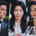 """Ji Jin Hee, Yoon Se Ah, Kim Hye Eun, And More Display Different Reactions During An Important Party In """"The Road: The Tragedy Of One"""""""