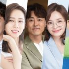 Yeon Woo Jin, Lee Moo Saeng, And Lee Tae Hwan Confirmed For Son Ye Jin And Jeon Mi Do's New Drama