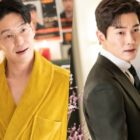 """Uhm Ki Joon Is Extremely Irritated By On Joo Wan's Unexpected Visit In """"The Penthouse 3"""""""