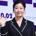 Ra Mi Ran In Talks For New tvN Drama