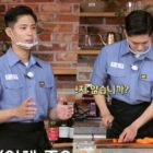 Park Bo Gum Transforms Into A Chef For Military Cooking Show