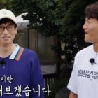Yoo Jae Suk Teases Kim Jong Kook About His Recent Video With Song Ji Hyo On His YouTube Channel