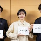 Watch: Kim Min Jae, Park Gyu Young, And Kwon Yool Preview Fun Chemistry At Script Reading For New Drama