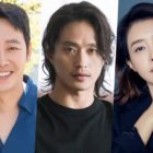 Kim Dong Wook, Kim Sung Kyu, And Chae Jung Ahn Cast In Thriller Drama Based On Award-Winning Animated Film