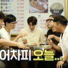 "Yoo Jae Suk Reunites With ""Infinite Challenge"" Cast Members On ""How Do You Play?"""
