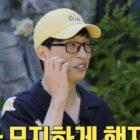 """Running Man"" Cast Jokes That Yoo Jae Suk Spent His Entire Self-Quarantine On The Phone With Them"