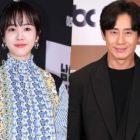 Han Ji Min In Talks Along With Shin Ha Kyun For New Drama