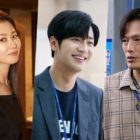 """Moon So Ri, Lee Sang Yeob, Jung Jae Young, And More Share Closing Comments For """"On The Verge Of Insanity"""""""