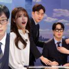 "Yoo Jae Suk, HaHa, And Lovelyz's Mijoo Get Pranked By PD Kim Tae Ho On ""How Do You Play?"""