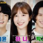 """Watch: Yoon Shi Yoon, Hani, And Park Ki Woong To Appear In An Unusual Couples Race In """"Running Man"""" Preview"""