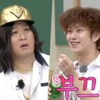 Jung Joon Ha Shares Reason Why He Was Recently Touched By Super Junior's Heechul