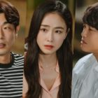 """Lee Jong Hyuk And Hong Soo Hyun Are Concerned For Cha Tae Hyun In """"Police University"""""""