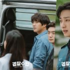 """Cha Tae Hyun Is Led To A Police Car As Jinyoung Worriedly Looks On In """"Police University"""""""