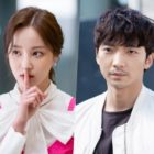 """Yeonwoo And Hwang Hee Are An Ambitious Curator And Soft-Hearted Detective In New Rom-Com Drama """"Dali And Cocky Prince"""""""