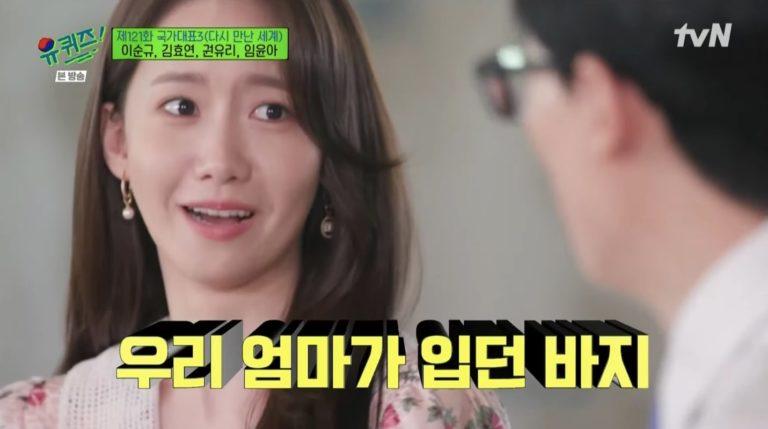 YoonA SNSD | Soompi