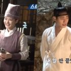 """Watch: Kim Yoo Jung, Ahn Hyo Seop, And More Are Cheerful Despite Their Silly Bloopers On Set Of """"Lovers Of The Red Sky"""""""