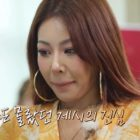 Jessi Tearfully Confesses That What She Really Wants Isn't Money Or Fame, But To Be A Mother