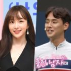 EXID's Hani Reveals She's Still in Touch With Her First Love, Olympic Triathlete Heo Min Ho