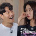 """Song Ji Hyo Says That She's Decided To Accept Her """"Love Line"""" With Kim Jong Kook On """"Running Man"""""""