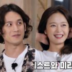 """Jun So Min Reveals She Went On Double Date With Park Ki Woong In College On """"Running Man"""""""