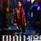 Han So Hee Vows To Get Revenge In Teaser Poster For Upcoming Crime Thriller Drama