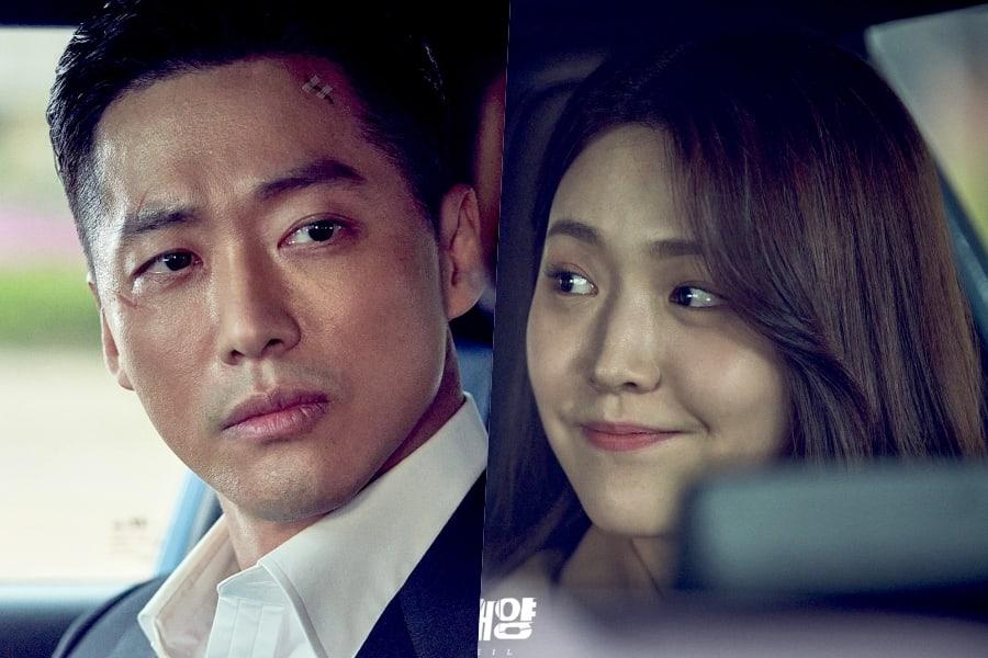 "Namgoong Min Forms A Tense Partnership With Kim Ji Eun In New Spy Drama ""The Veil"""