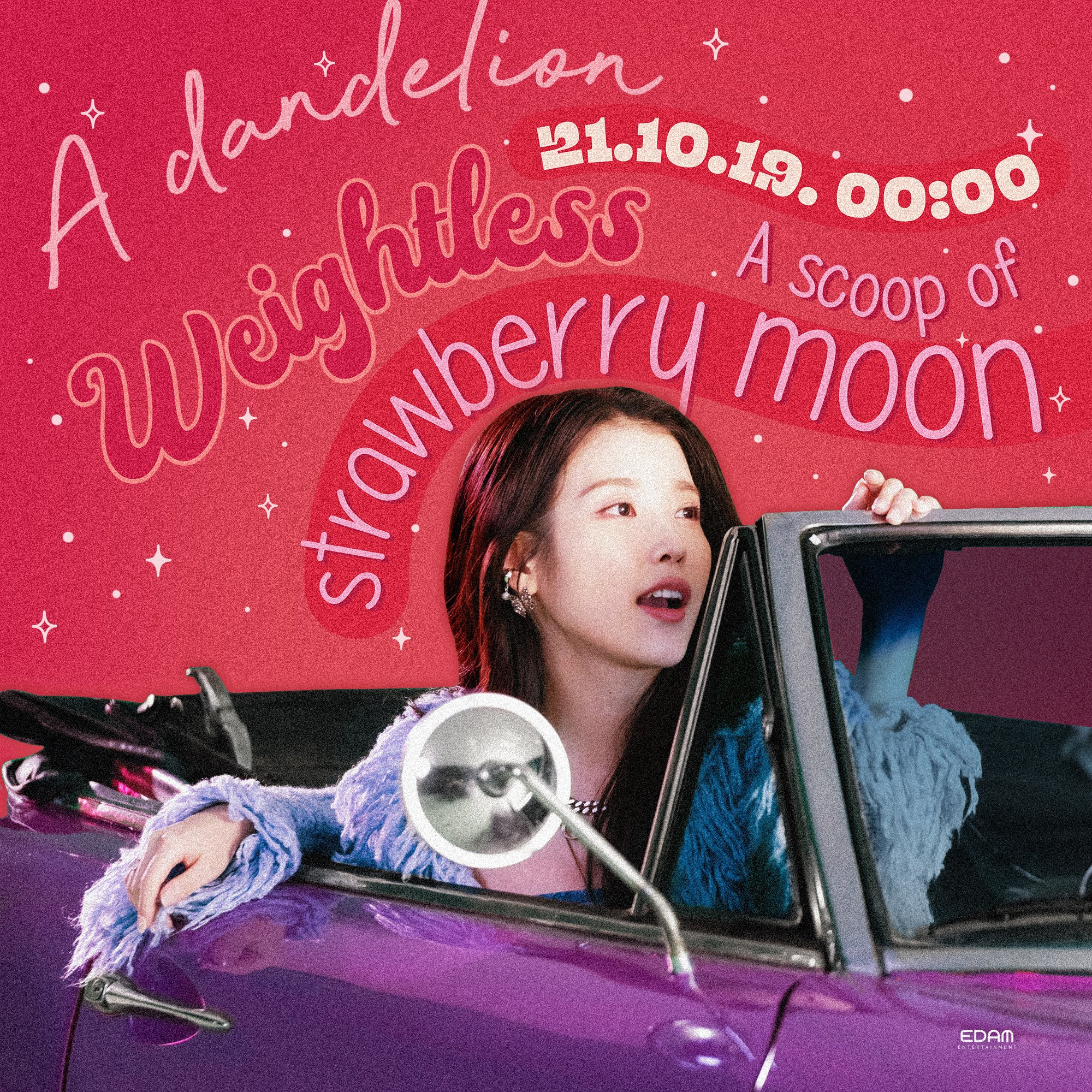 """Update IU Is Ready To Fly To A """"Strawberry Moon"""" In Romantic MV ..."""