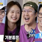 """""""Running Man"""" Cast Faces Off In Popularity Contest Using Search Term Data"""