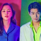 """Honey Lee And Lee Sang Yoon Vow To Get Revenge In Posters For """"One The Woman"""""""