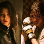 Han So Hee Is A Fierce Fighter In Search Of The Truth In Upcoming Thriller Drama
