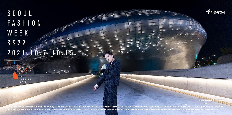 EXO's Kai Chosen As Global Ambassador For Seoul Fashion Week Spring 2022 |  Soompi