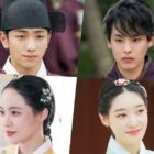 """VICTON's Byungchan, DIA's Jung Chaeyeon, And More Transform Into Members Of The Palace In """"The King's Affection"""""""