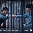 Kim Soo Hyun And Cha Seung Won Team Up In Poster For Upcoming Crime Drama