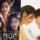 """""""The Penthouse 3,"""" Shin Min Ah, And Kim Seon Ho Continue To Reign As Most Buzzworthy Drama And Cast Members"""