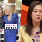 Han Ye Ri Shares How Seeing Youn Yuh Jung And Glenn Close At The Oscars Inspired Her As An Actress