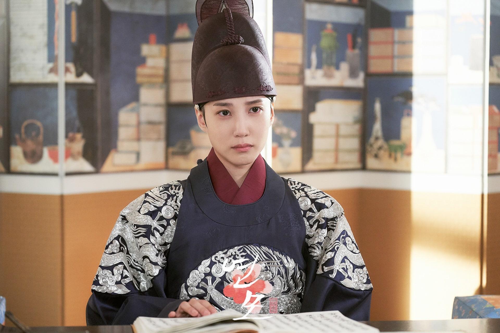 Park Eun Bin 21
