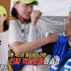 """Watch: """"Running Man"""" Cast Tries To Replace Lee Kwang Soo With Olympic Volleyball Star Kim Yeon Koung In Fun Preview"""