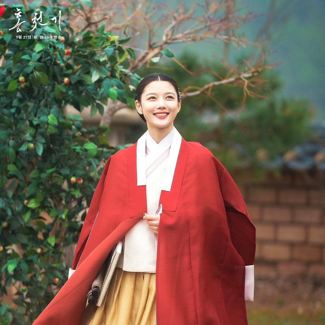 kim yoo jung2