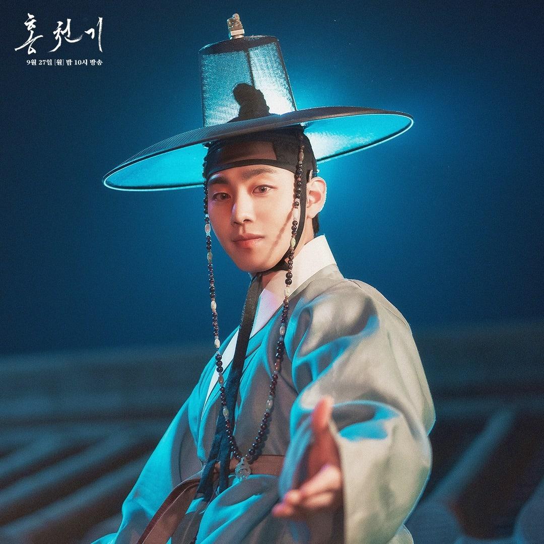 ahn hyo seop2