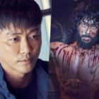 """3 Shocking Scenes From The First Episodes Of """"The Veil"""""""