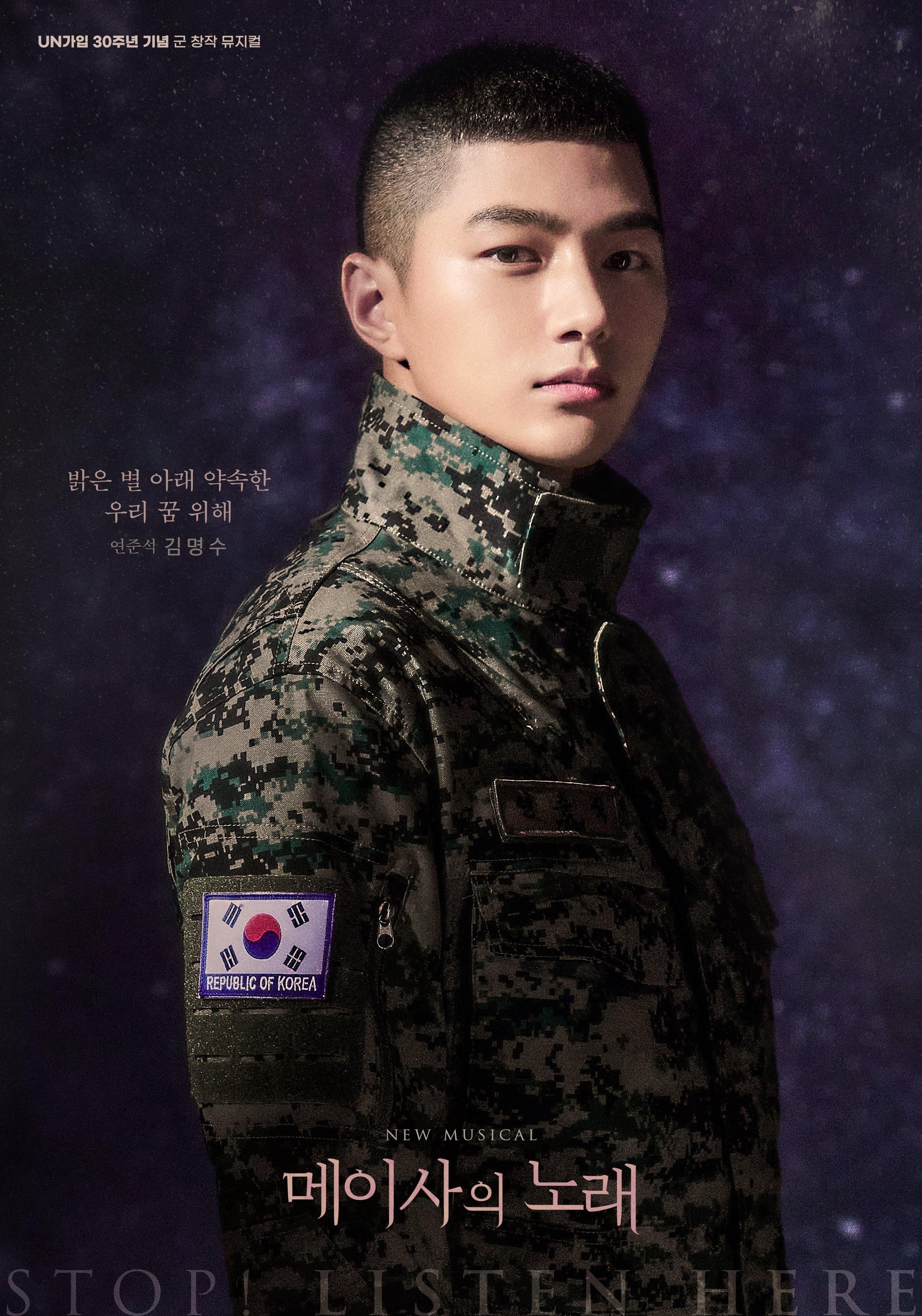 Chanyeol – Myung Soo – Daehyun