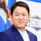 Kim Gura Announces The Birth Of His Second Child