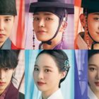 """Park Eun Bin, SF9's Rowoon, And More Show Their Unique Colors In Character Posters For """"The King's Affection"""""""