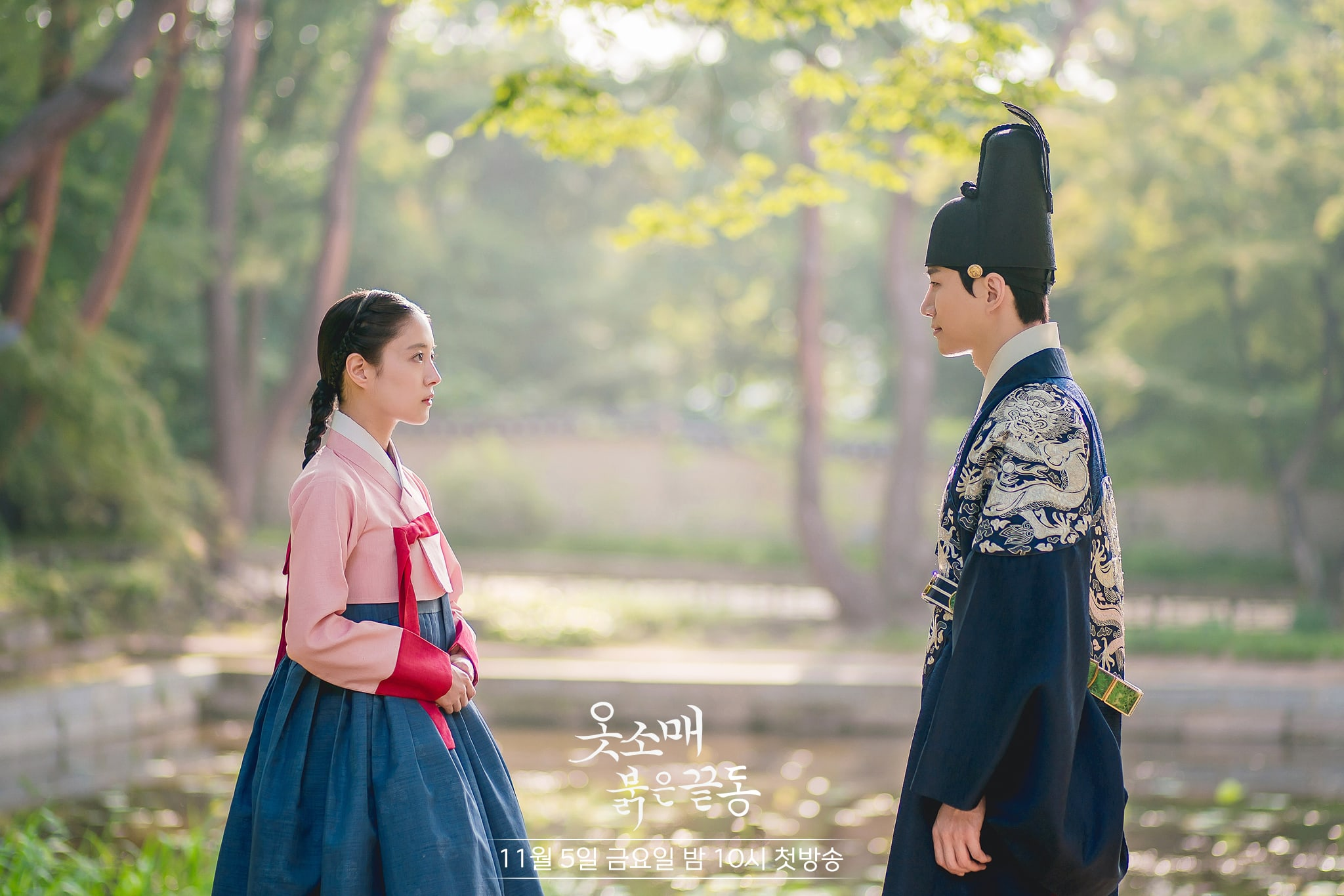 2PM's Junho And Lee Se Young Are In Their Own World In New Historical Drama  | Soompi