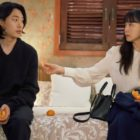 """Ryu Jun Yeol And Jeon Do Yeon Respect Each Other's Space As They Share A Single Bed In """"Lost"""""""