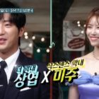 """Watch: """"The Sixth Sense 2"""" Co-Stars Lee Sang Yeob And Lovelyz's Mijoo Take """"Amazing Saturday"""" By Storm In Preview"""