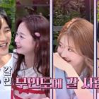 "Ahn Bo Hyun Names ""The Sixth Sense"" Member He'd Choose As His Companion On Deserted Island"